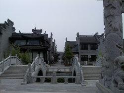 Shuihuiyuan Park