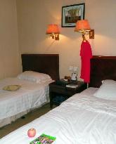 Xinjiyuan Hotel