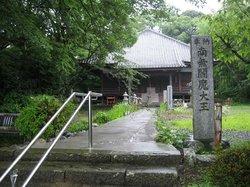 Tesshuji Temple