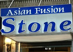 Asian Fusion on Stone