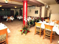 The Oak Leaf Restaurant