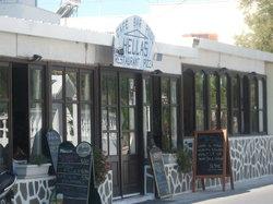 Eστιατόριο Ελλάς