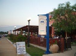 Olympia Mare Restaurant
