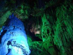 Abukumado Limestone Cave