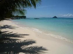 Beach Front at Holiday Inn Resort Phi Phi Island, Thailand