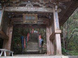 Kaiganzan Iwayaji Temple