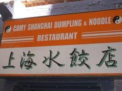 Shanghai Dumpling House