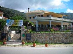 Strofi Cafe - Restaurant