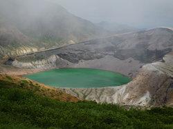 Okama Crater