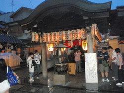 Hozen-ji Temple