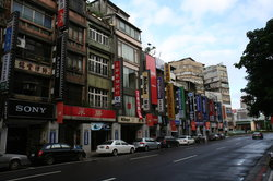 Camera Street