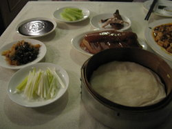 BeiJing XiangManLou Restaurant (XinYuan)