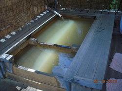 渋温泉大湯の足湯