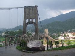 Momosuke Bridge