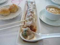 Serenade Chinese Restaurant