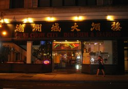 Chau Chow City Restaurant