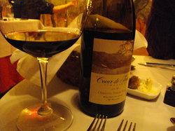 Subterra - A Wine Cellar Restaurant