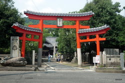 Tennoji Kosho Temple