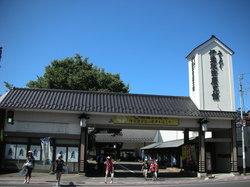 Michinoku Date Masamune Historical Museum
