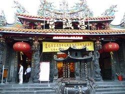Shi Lin Ci Cheng Gong