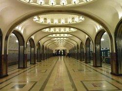 モスクワ メトロ