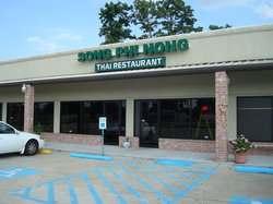‪Song Phi Nong Thai Restaurant‬