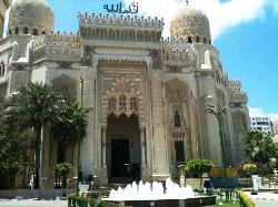 la Moschea (27793557)