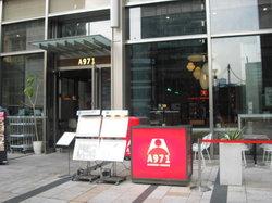 A971 Tokyo Midtown