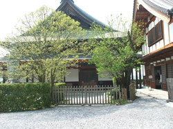 Tenneiji Temple