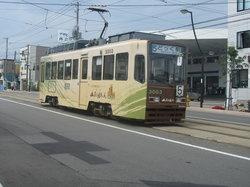Hakodate Tram