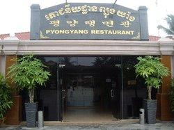 Pyongyang Restaurant