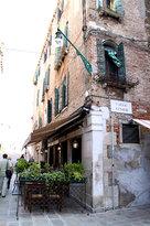 Taverna Capitan Uncino