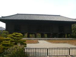 Shosoin Temple