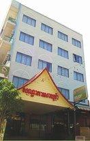 사쿠라 호텔