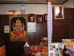Indian Restaurant Aayus