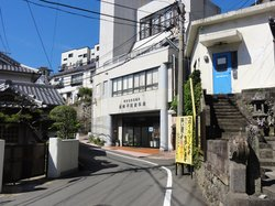 Oka Masaharu Memorial Nagasaki Peace Museum