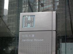 Jardine House