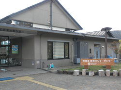 Hakone Visitor Center