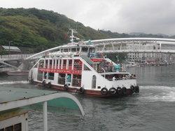 Gushan Ferry Pier