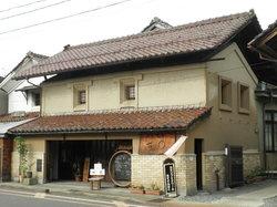 Kuranomachi