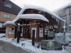 Zao Onsen Shimoyu Public Bath