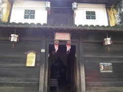 Rumah kuno Tan Ky