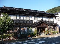 Minshuku Hoshiryokan