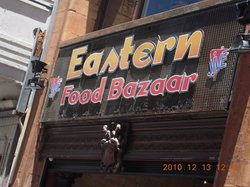 ‪Eastern Food Bazaar‬