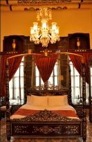 Afnan Charming Hotel