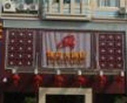 Kainuo Hotel