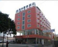 GreenTree Inn Nanning Xiuxiang Business Hotel