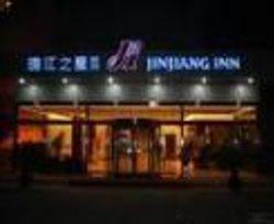 Jinjiang Inn (Shanghai Jinqiao Road)