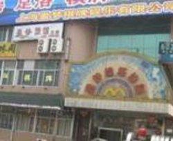 Yingmeng Hostel