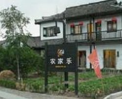 Shuyuan Family Farmhouse (Lingang New Town)